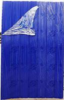 Лист гофрированный 7-ми волновой 2000х950 мм синий с пленкой