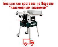 Рейсмусово-фуговальный станок Metabo HC 260 C-2.8 DNB