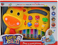 Пианино для малышей Коровка Early Learn 1601