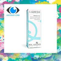 Многофункциональный раствор I-Fresh 100 мл