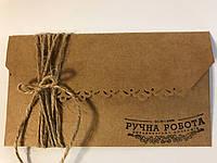 Конверт крафт подарочный для денег, пригласительного 16*8,5 см
