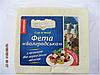 Фета (смесь козьего и коровьего молока) latteville