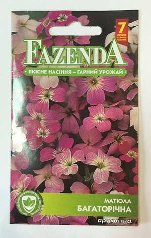 Насіння Квіти Матіола багаторічна 1 г FAZENDA 18950 O.L.KAR., фото 2