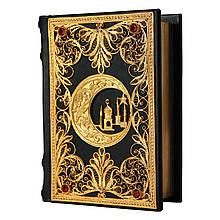 Коран малий з філігранню (золото), литтям і гранатами в замшевій шкатулці