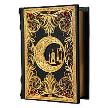 Коран малый с филигранью (золото), литьем и гранатами в замшевой шкатулке