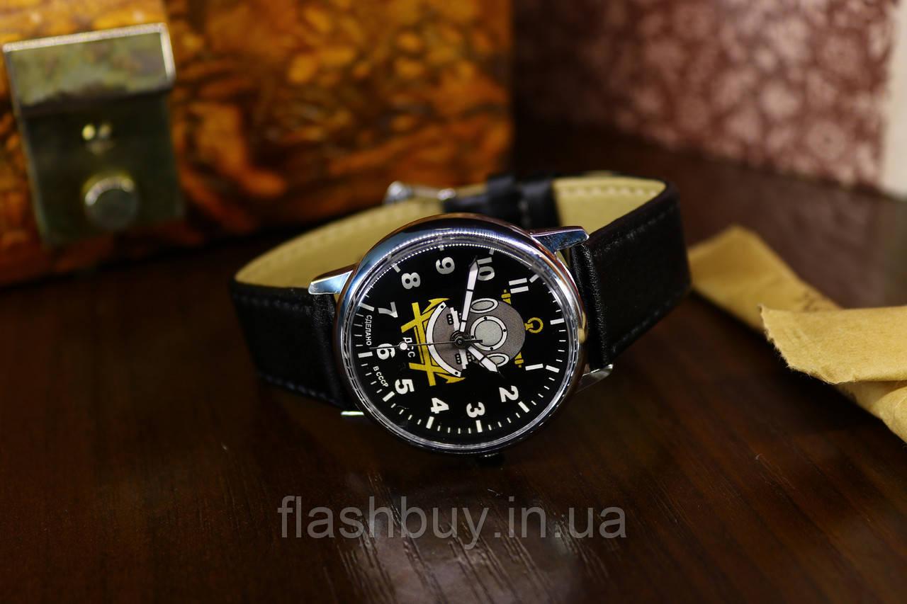 как купить часы iwatch