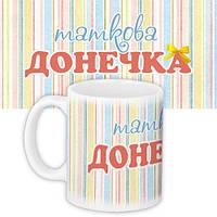 "Кружка ""Детские"" (10 фото)"