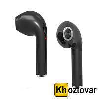 Беспроводная Bluetooth гарнитура  i7 S | Аналог AirPods