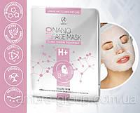 Бионаноцеллюлозная маска для лица (омолаживающая)