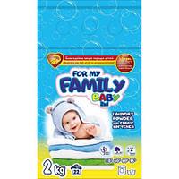 Порошок для стирки детских вещей 2 кг (22 стирки) For my Family Baby HIM-080496