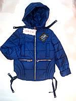 Куртка  демисезонная яркая на девочек от 128 до 152 рост