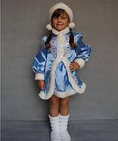 Детский карнавальный новогодний костюм детский Снегурочка № 3