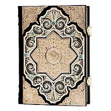 Коран з філігранню, литтям, гідротермальними смарагдами