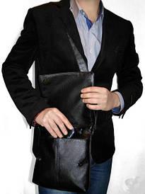 Мужские сумки, барсетки, кошельки