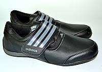 Кроссовки-туфли подросток Полосы OK-7032, фото 1