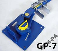 Ручной изгиб GP-7 fi 6-18