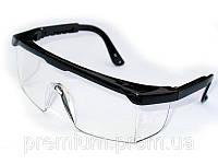 Защитные очки профессиональные