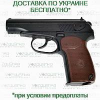 Borner PM-X пневматический пистолет Макарова (ПМ), фото 1