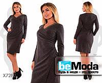 Привлекательное женское платье больших размеров с декором из страз серое