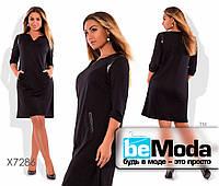 Элегантное женское платье из французского трикотажа с отделкой из экокожи черное