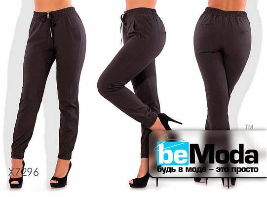 Стильные женские брюки с резинками на манжетах черные
