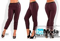 Элегантные женские брюки с принтом в мелкую клетку бордовые