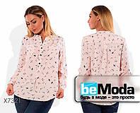 Стильная женская блуза больших размеров с милым принтом розовая