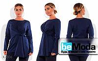 Молодежная женская блуза оригинального кроя темно-синяя