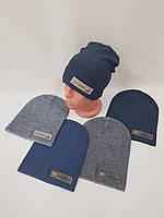 Детские вязаные шапки для мальчиков, р.52-54, Польша