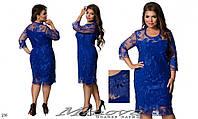 Платье вечернее сетка 52,54,56,58,60,62