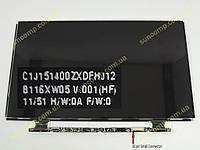 "Экран, дисплей 11.6"" Apple MacBook Air MC968 (B116XW05 V.0 S01) характеристики: (1366*768, 30pin eDP справа, LED Slim (безкаркасная), Глянцевая."