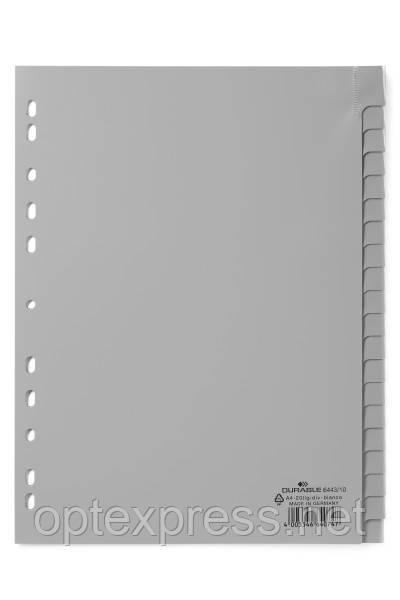 Разделители  пластиковые 1-20 формата A4  DURABLE