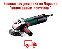 Угловая шлифмашина Metabo WEV 15-125 Quick