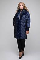 Женская удлиненная куртка c воланами из ангоры 50-60рр синий