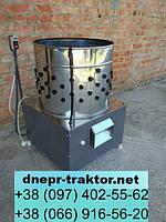 Перосъемная машина СО-550К (для кур, уток, гусей и т.п.)