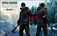 "Костюм горный ""ВАРВАР"" СпН (ЗИМНИЙ) BLACK - Горка-5"