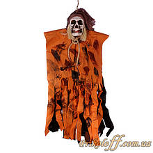 Скелет приведение на Хеллоуин череп