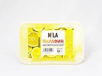 Парафин косметический Nila(лимон)500мл.