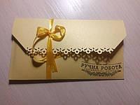 Конверт для денег, приглашения, цвет золото, 16*8,5 см
