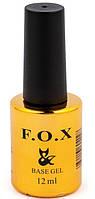 Базовое покрытие для ногтей F.O.X. Base Soft Gel, 12 ml
