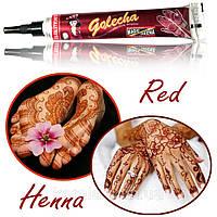 Индийская хна для росписи по телу и тату