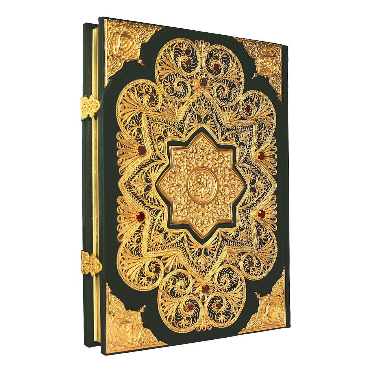 Коран большой на арабском языке с филигранью и гранатами