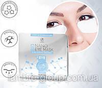 Бионаноцеллюлозная маска (под глаза)