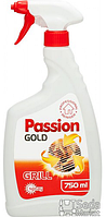 Passion Gold Для гриля 750 мл.