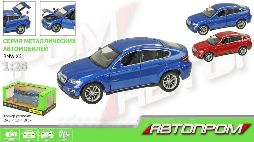 Машинка металлическая Автопром BMW X6