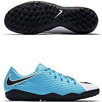 Футбольные сороконожки Nike Hypervenom Phelon III TF, Сороконожки Найк