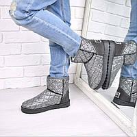 Угги женские UGG сахар серебро 3705, зимняя обувь