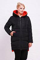 куртка GLEM Куртка 16-110