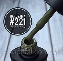 Гель-лак Haruyama №221 (хаки), 8 мл, фото 2