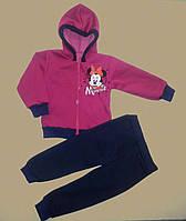 Детский костюм(трёхнитка)